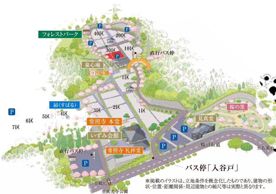 樹木型 永代供養墓 マップ