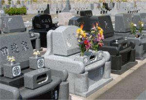 モダンタイプのお墓